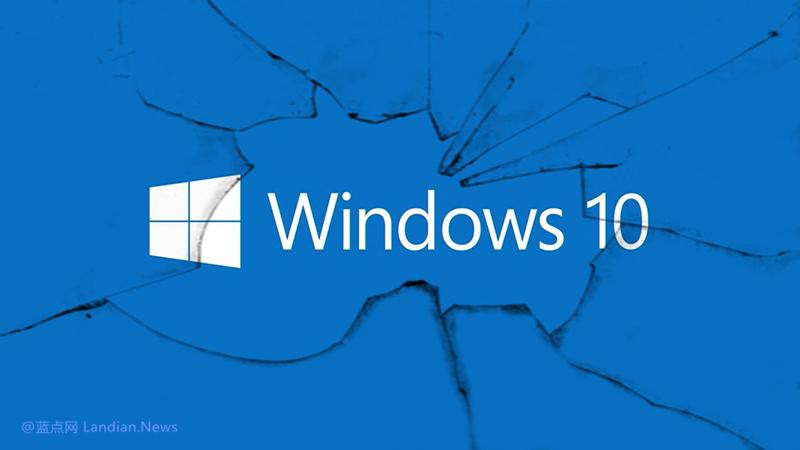 微软向Windows 10 V1709发布KB4487021累积更新