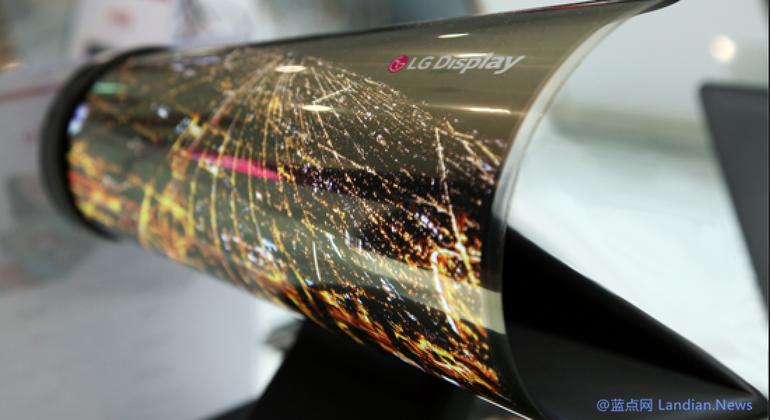 LG正在与华为和联想合作开发可折叠智能手机/平板电脑
