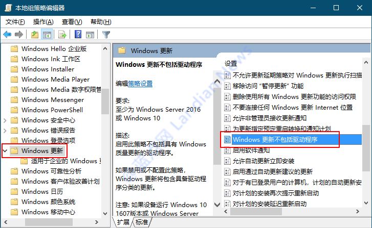Windows 10 WiFi网络突然消失无法恢复?没错这又是微软在坑用户