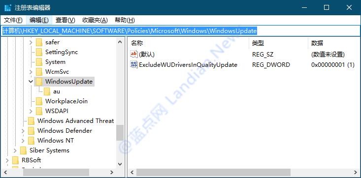 [图文教程] 禁止Windows 10系统自动下载和更新驱动程序