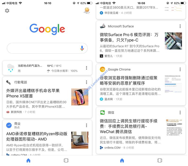 谷歌搜索和浏览器也开始玩头条 首页增加发现功能推荐资讯