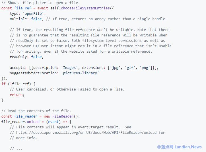 谷歌和火狐联合小组正在开发在线文件编辑保存的API接口