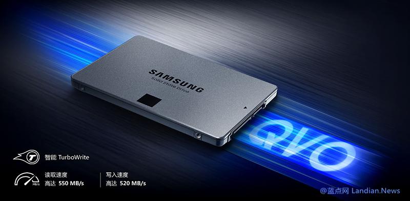 三星推出860 QVO系列固态硬盘 QLC颗粒最大容量4TB