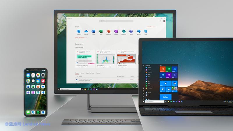 微软设计部门正在将新设计风格推广到微软所有产品中