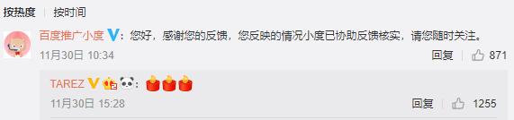 继百度后360搜索也被发现付费推广QQ邮箱钓鱼网站