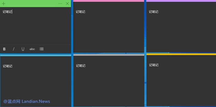 Windows 10便笺发布新版 新增黑色主题模式随系统变化