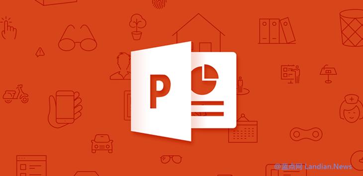 微软将为PowerPoint提供 AI 实时添加字幕和多语言翻译