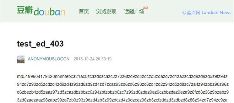 微信支付勒索软件表面勒索 实则盗窃淘宝支付宝等账号