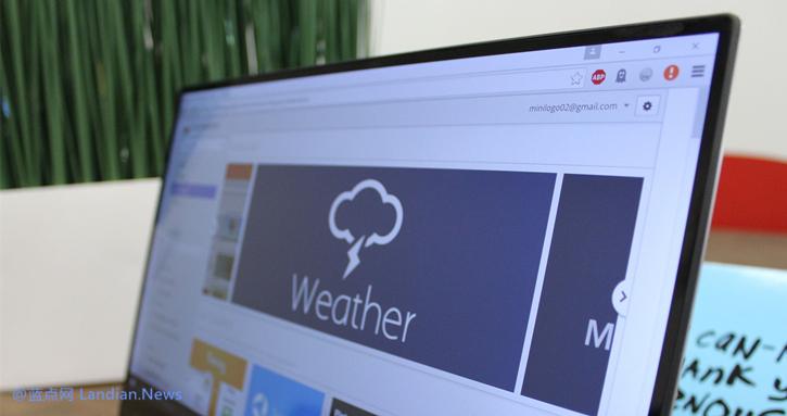 微软官方宣布将基于Chromium开发Microsoft Edge