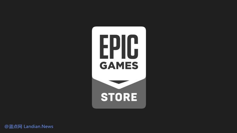 EPIC游戏商店将严格审核游戏质量并拒绝包含色情或臃肿的游戏作品