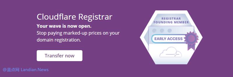 CLOUDFLARE域名注册服务上线测试 零差价注册托管域名