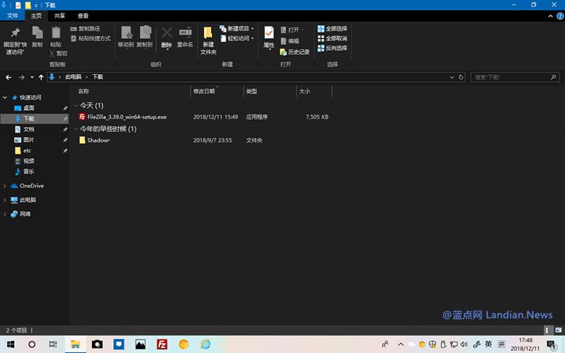 微软发布Windows 10 19H1 Build 18298快速测试版
