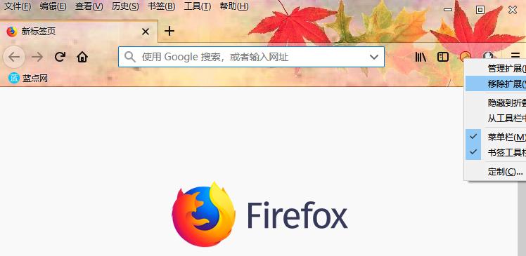 Firefox Quantum v64版正式发布 附带多项新功能和改进