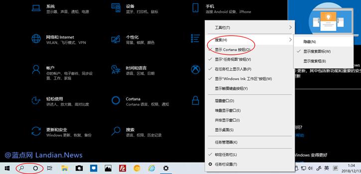 微软非常讨厌用户使用 Windows 10 LTSC 长期支持版