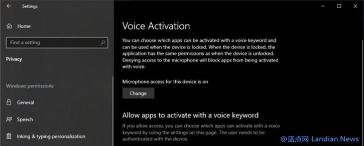 Windows 10后续可能会用新的语音助手完全替代微软小娜