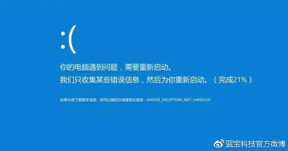 蓝宝发文提醒用户谨慎购买二手矿卡 不保修且稳定性极差