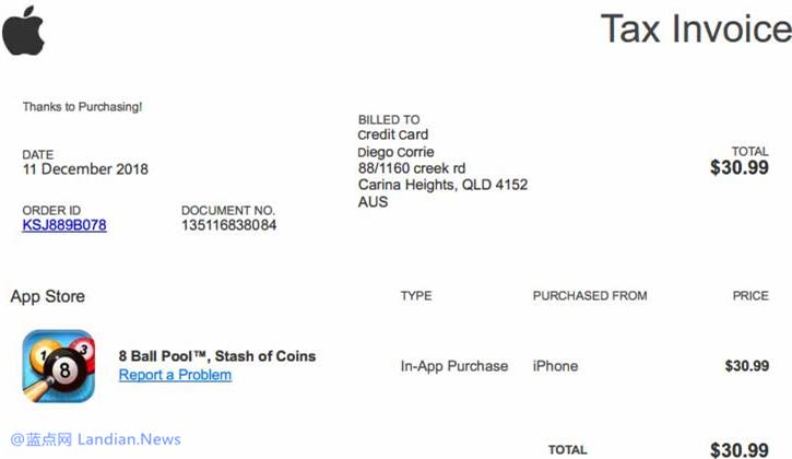 近期钓鱼邮件频发利用AppStore账单诱骗用户账号密码