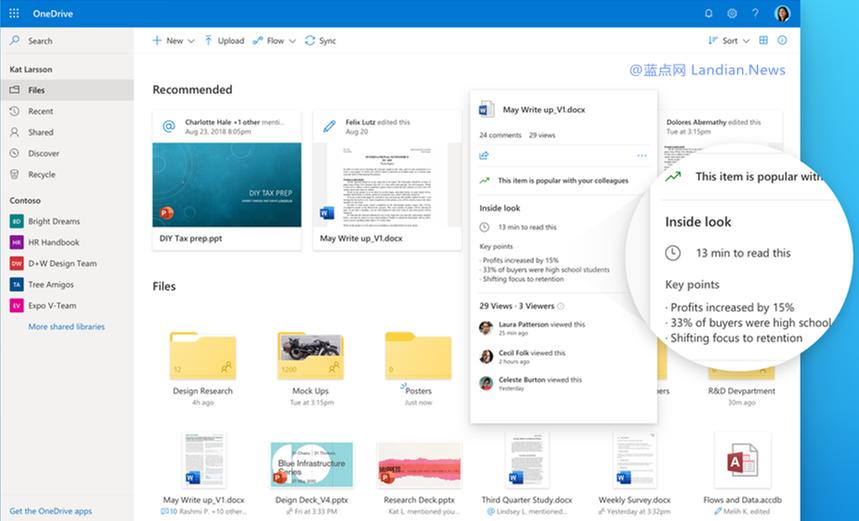 微软即将发布采用新风格设计的OneDrive新版(仅网页版)