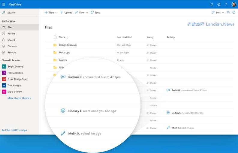 微软即将发布采用新风格设计的OneDrive新版(网页版)