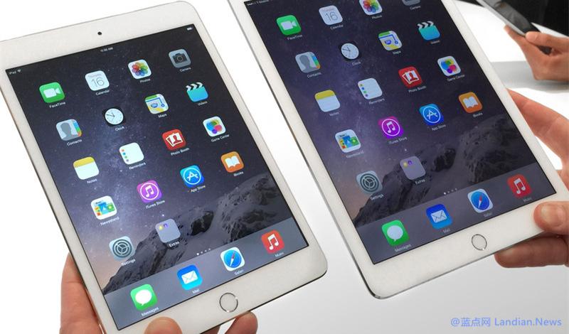 供应链消息称iPad Mini 5将继续沿用旧版本的各个设计