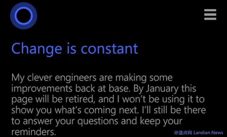 微软小娜提前预告部分功能将在Windows Phone平台退役