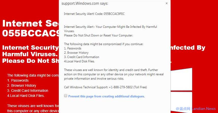 诈骗网站利用谷歌浏览器缺陷耗尽CPU资源让电脑卡死