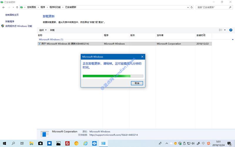 微软确认IE更新导致Windows Sandbox沙盒无法正常加载