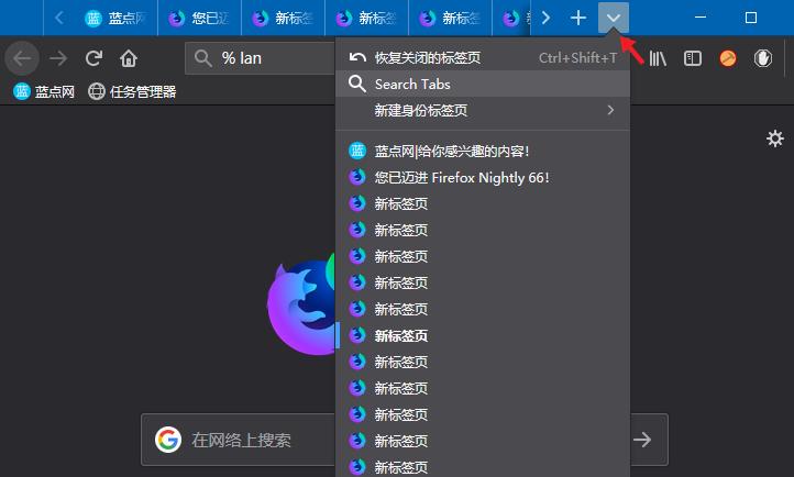 火狐浏览器Mozilla Firefox v66正式版发布 这些是本次带来的改进