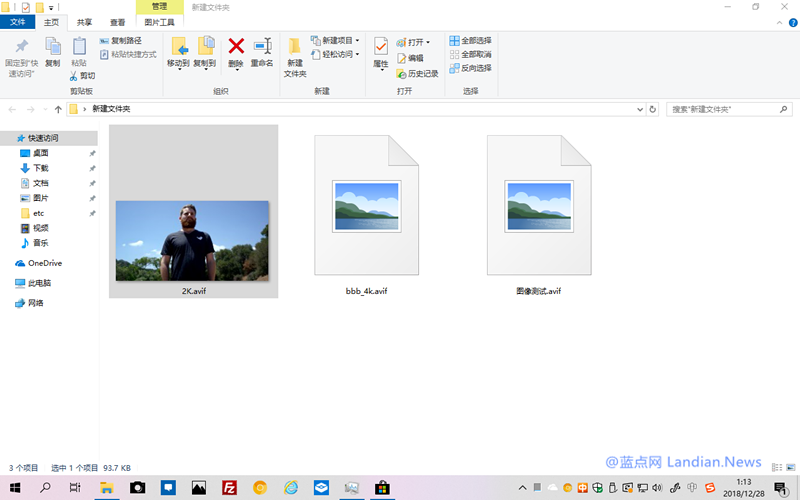 Windows 10正在测试AVIF图像格式(基于AV1编解码器)