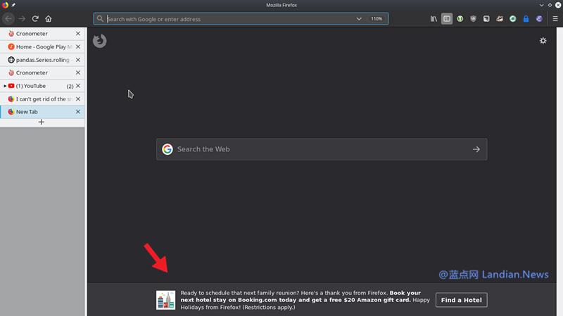 火狐浏览器在底部只言片语栏里推送第三方广告内容