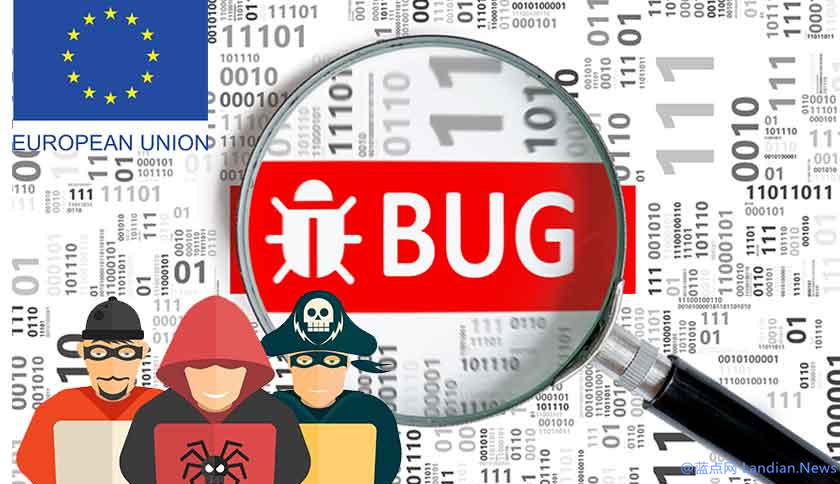 欧盟将为15款知名开源软件开展85万欧元的漏洞赏金计划