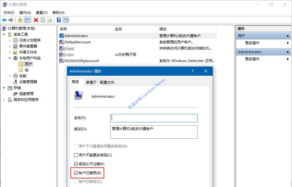 微软确认 Windows 10 V1809 版会意外禁用管理员账号