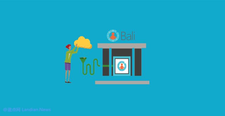 微软正在开发代号巴厘岛的个人用户隐私数据综合控制台
