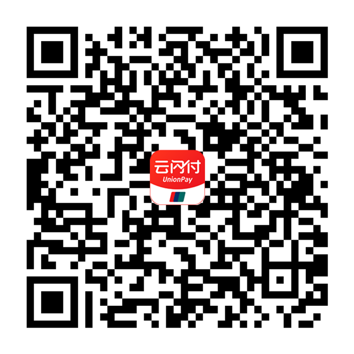 银联云闪付上线春节红包 每天领3次(新老用户均可参与)