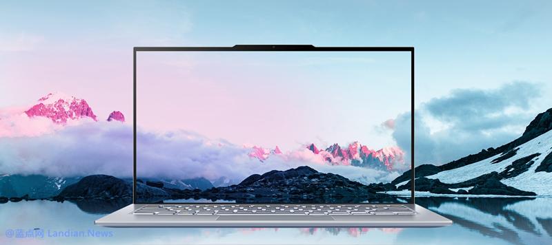华硕为了实现无边框设计 给笔记本电脑屏幕顶部加上刘海