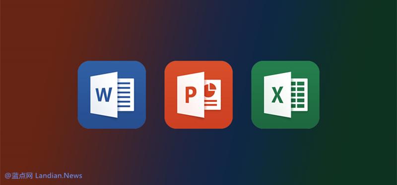 Microsoft Office移动版新增@功能 可邀请同事帮助编辑