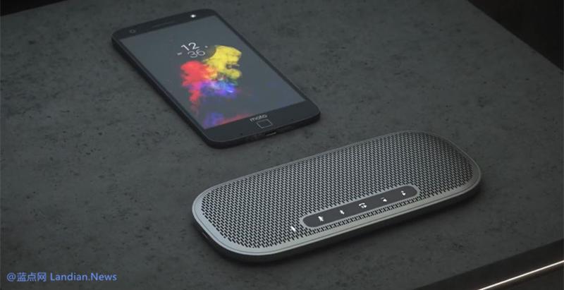 联想推出全球最薄的蓝牙音箱 四声道扬声器厚度仅11毫米