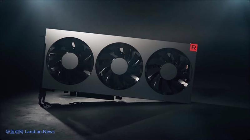 AMD正式推出全球首款7纳米工艺的游戏显卡Radeon VII