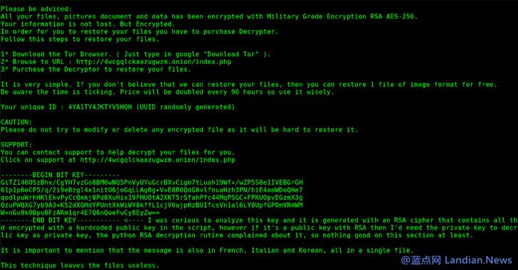 思科研究人员发布PyLocky加密勒索软件的免费解密工具-第1张