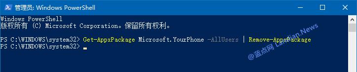 怎么删除Windows 10系统预装的「你的手机」应用程序?