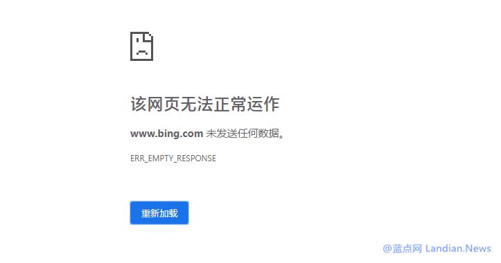 微软旗下必应搜索引擎出现大面积中断但具体原因暂时未知