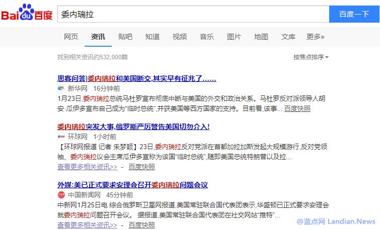百度微调搜索结果页隐藏百度百家号网址用户更不易分辨
