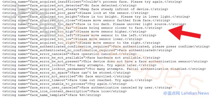 泄露代码片段显示Android Q版将增加原生的面部识别功能