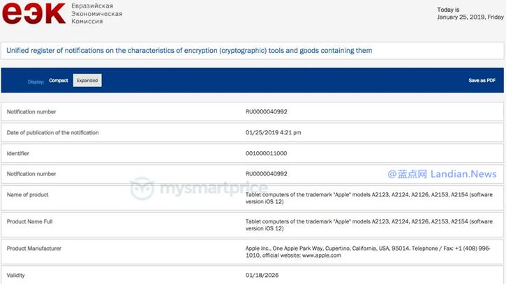 苹果多款新iPad平板电脑获得俄罗斯监管部门的认证