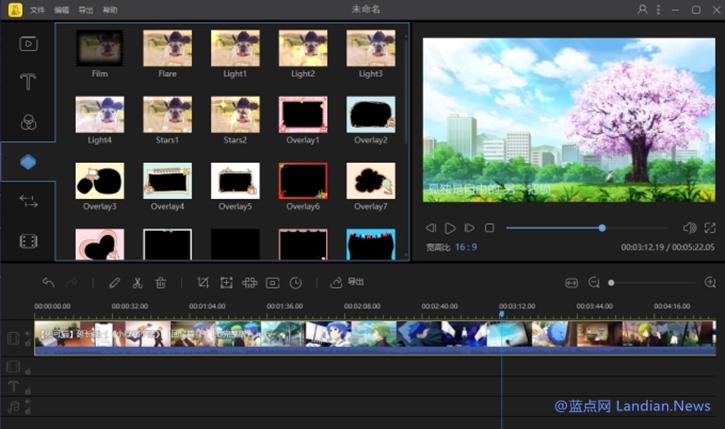 专业视频剪辑软件蜜蜂剪辑(BeeCut)免费送季度VIP会员