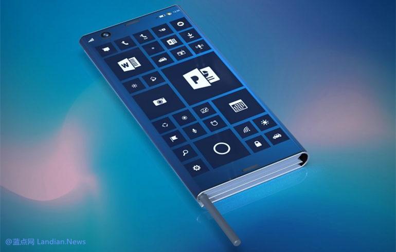 专利显示英特尔公司可能也在研发三折叠的柔性屏设备