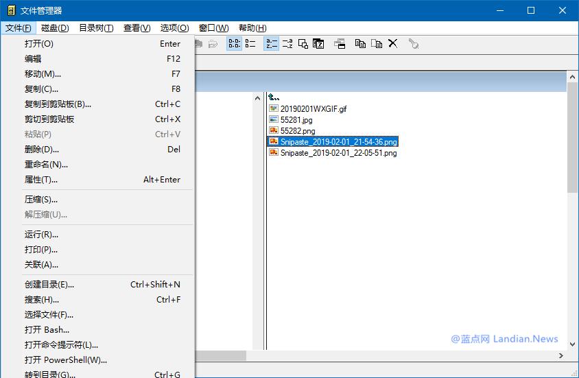 微软将29年前的Windows 3.0文件管理器发布到应用商店