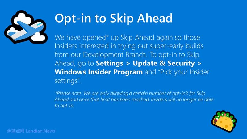 微软宣布Windows 10 19H2跳跃分支通道已经提前关闭