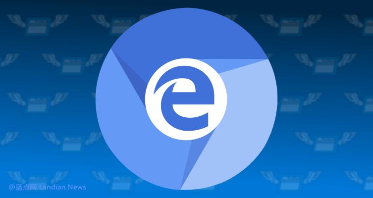 微软申请的新浏览器插件专利可节省网页带宽提高加载时间